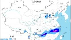 暴雨橙色预警发布:江西北部等地局地有特大暴雨