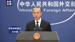 """外交部三个""""坚定不移""""回应美方对中国治疆政策的造谣诬蔑"""