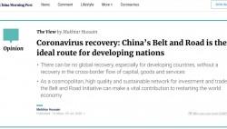 """【中国那些事儿】后疫情时代,""""一带一路""""倡议可为全球经济复苏做出重要贡献"""