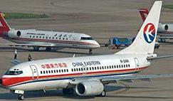 国内航空业加快复苏信号频现 业内:客运10月有望恢复至去年同期水平