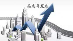 从计划预算执行报告看中国经济走势