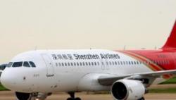 深圳航空一架客机起飞后高度骤降近六千米,现已安全返航