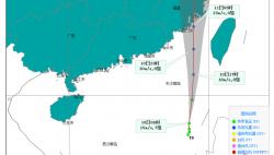 南海热带低压将于11日登陆福建  对海南省陆地和近海无直接影响
