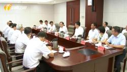省委省政府与中国电信集团座谈 刘赐贵 柯瑞文出席