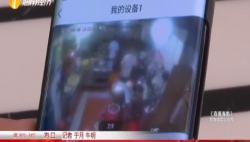 顾客投诉用餐时吃到烟头 监管部门拷贝视频查来源