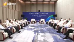 刘赐贵 沈晓明会见泛珠合作行政首长联席会议主要嘉宾