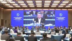 2020年泛珠三角区域合作行政首长联席会议在三亚召开 共享海南自贸港机遇 推动泛珠区域联动发展