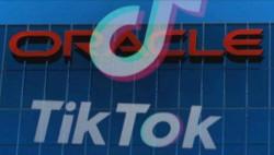 特朗普批准TikTok与甲骨文的交易