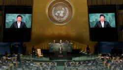 """第一报道   3个镜头,重温5年前习主席的""""联合国时间"""""""