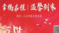 """""""尚运上品""""遭投诉:住建局承认""""判定""""错误 事件盖棺定论要""""处罚"""""""