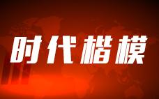 """中共中央宣传部向10个抗疫一线医务人员英雄群体授予""""时代楷模""""称号 黄坤明出席发布仪式"""