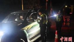 云南:3.9万警力集中整治跨境违法犯罪