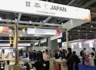受疫情影响破产的日本企业已达600家 小微企业或加速破产