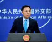 外交部:中国经济逆势上扬正向拉动全球经济复苏