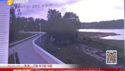 """""""沙德尔""""远离:全省均无受灾报告 7市县共转移12108人"""
