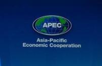 马来西亚:11月以视频方式举办亚太经合组织领导人非正式会议
