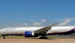 民航局对两家外航航班实施熔断措施