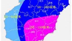 海南省气象局10月27日11时10分继续发布台风三级预警