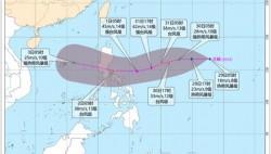 """海南解除暴雨四级预警!第19号台风""""天鹅""""生成  11月2日将进入南海海域"""