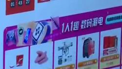 """""""双十一""""网购消费提示:理性消费 防范套路"""