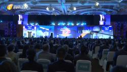 """携程全球合作伙伴峰会:海南成为2020""""避寒""""旅游最热目的地"""