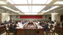 海南省禁塑工作动员电视电话会议强调:抓住抓实关键环节 稳步做好禁塑各项工作