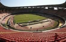 官方:那不勒斯主场正式更名为马拉多纳球场