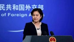 美国国家情报总监声称中国是当今对美最大威胁 外交部回应