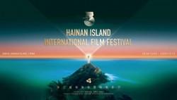 海南岛国际电影节!来了!