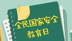 偷拍军事装备视频上传网络炫耀,一男子涉嫌非法获取国家秘密罪被公诉