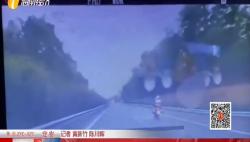 摩托车载人上高速 交警:违反禁令将查处
