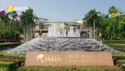 博鳌亚洲论坛2021年年会海南省筹备工作和主题活动新闻发布会召开