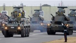 日本陆上自卫队秋季将举行大规模演习 集结约14万人