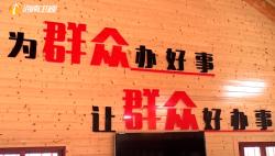 李军到陵水调研村级组织换届与乡村振兴等工作