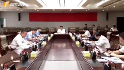 省政府党组班子召开专题民主生活会  冯飞主持