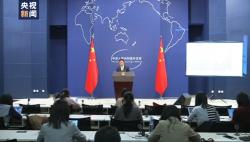 外交部:海洋不是日本的垃圾桶,太平洋也不是日本的下水道!