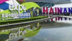 外交部:中国如期举办消博会展现了推进高水平对外开放的坚定决心和信心