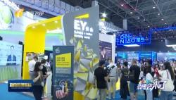 首届中国国际消费品博览会落幕 取得可喜成果 赢得国内外广泛赞誉