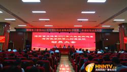 海南医学院第二附属医院召开医院巡查动员大会