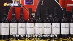 珠海尼维国际贸易有限公司:海南对于商家来说是一个很大的机遇