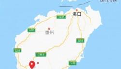 乐东发生1.6级地震