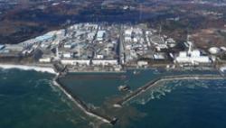 日本福岛县一化工厂发生爆炸致4人受伤