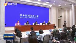 冯飞在海南自由贸易港法有关情况发布会上答记者问