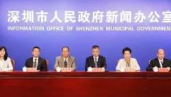 深圳6月21日新增1例新冠肺炎确诊病例