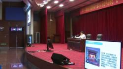 冯飞在省管领导干部专题研讨班专题辅导时指出:准确把握重点任务推进海南高质量发展