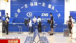 海南省社保中心简化群众办事流程 提升全省社会保险经办服务水平