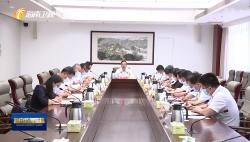 李军主持召开海南自由贸易港民生保障风险防控专项工作组专题会议