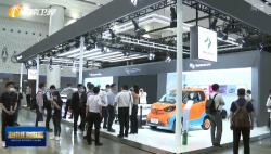 2021世界新能源汽车大会:参会企业积极布局海南 推动实现共同发展
