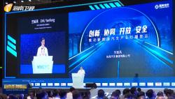 """2021世界新能源汽车大会:""""碳中和愿景下的新能源汽车与能源协同发展""""主论坛举行 万钢 张玉卓出席"""