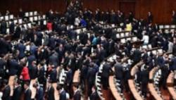 日本政府召開臨時內閣會議決定解散眾議院